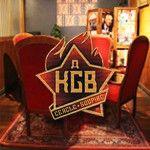 logo restaurant A KGB >à Saint-Priest
