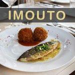 Le restaurant Imouto à Lyon recommandé