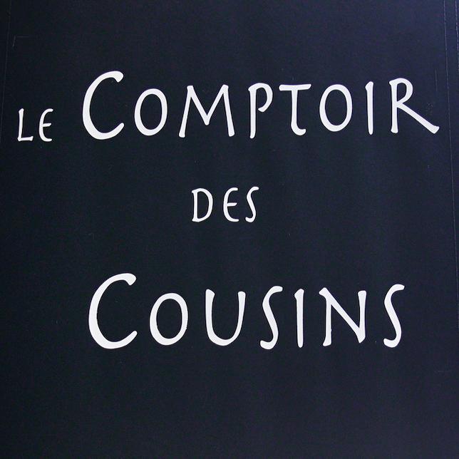 logo restaurant Le Comptoir des Cousins >à Lyon
