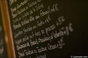Photo  16-l_Auberge_du_Village-Restaurant-Dardilly-Decoration.jpg l'Auberge du Village