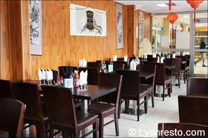 3 salle ensemble restaurant chinois vietnamien venissieux jardin de l orient Le Jardin de l'Orient