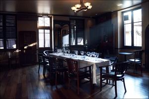 Le koodeta restaurant lyon r server horaires for Salon confidence lyon