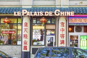 02 Palais de chine enseigne devanture Palais de chine