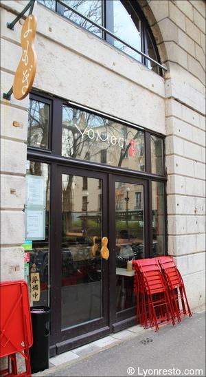 Yomogi restaurant lyon r server horaires t l phone for Extra cuisine lyon