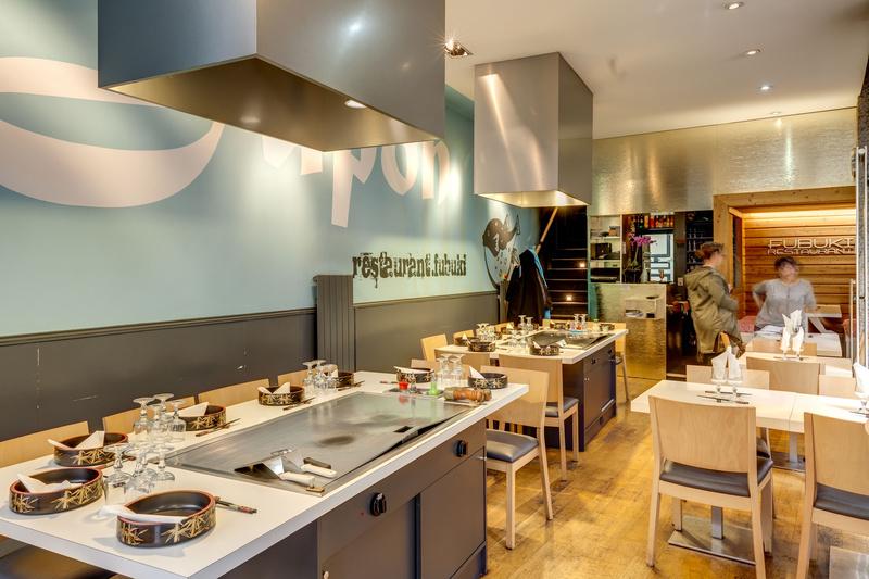 fubuki restaurant lyon r server horaires t l phone. Black Bedroom Furniture Sets. Home Design Ideas