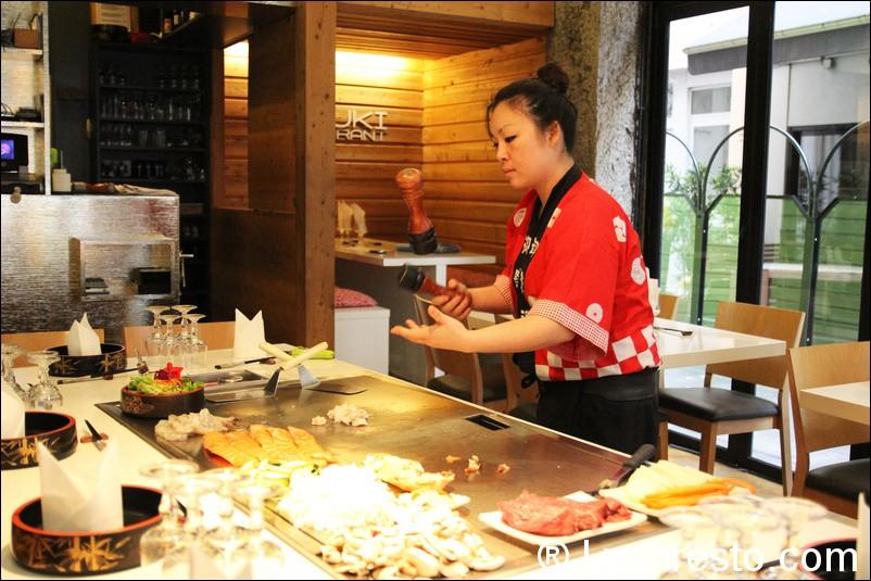 Fubuki restaurant lyon r server horaires t l phone - Restaurant japonais cuisine devant vous ...