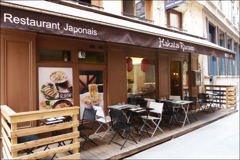 Hakata ramen restaurant lyon r server horaires - Restaurant japonais cuisine devant vous ...