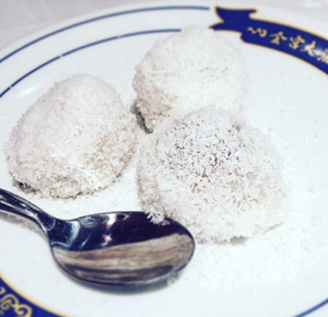Ban thai Boules coco fourrees cacahouete Ban thai
