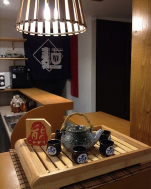 Kuma Izakaya salle Kuma Izakaya