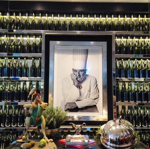 L Institut  restaurant ecole Paul Bocuse deco L'Institut - restaurant école Paul Bocuse